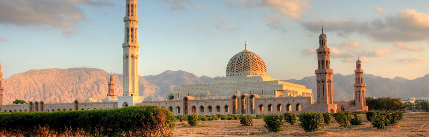 Mosquée de Mascate